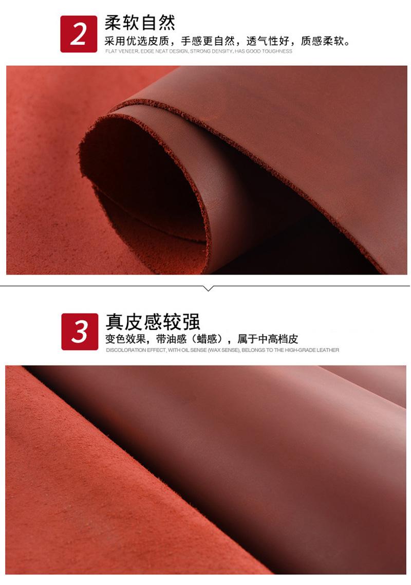 皮材料说明-3.jpg