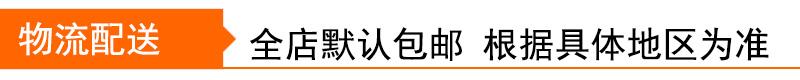 2020物流配送.jpg